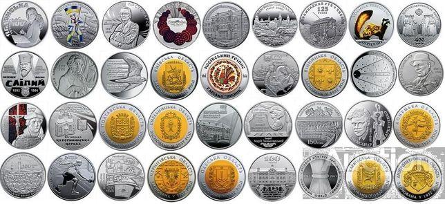 Ювілейні монети України за 2017 рік