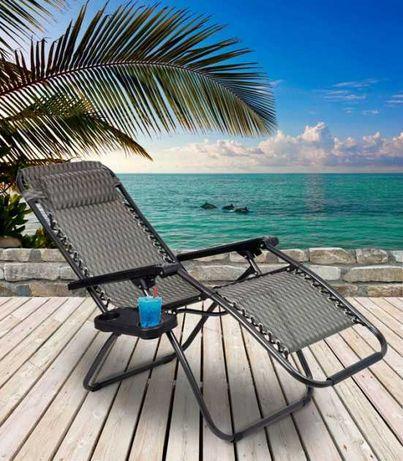 В наличии шезлонг, кресло пляжное ZERO GRAVITY до 120 кг!