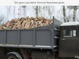 Подам камаз зил дров дрова колотие