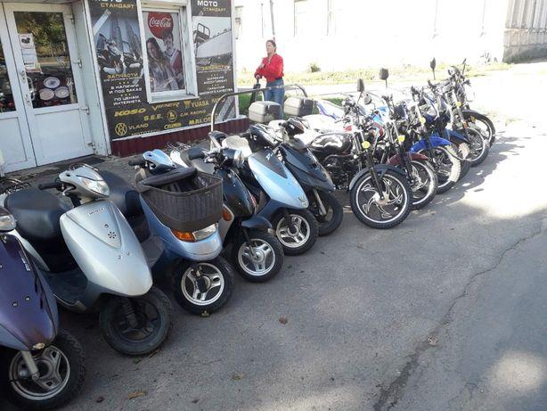 Скутер Honda (Хонда). (Можно в кредит)