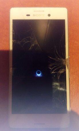 Oddam akumulator do smartfona Sony M4 Aqua