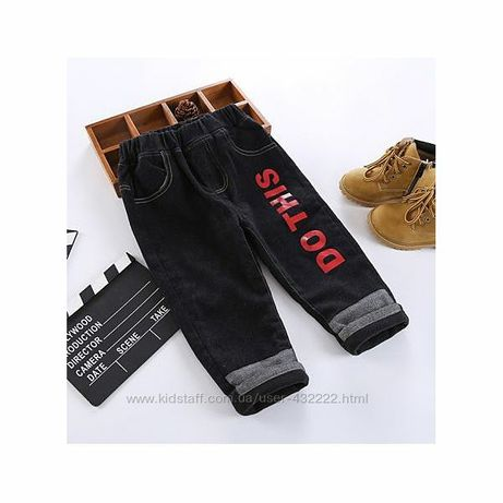 Модные теплые джинсы на флисе, 90-130см