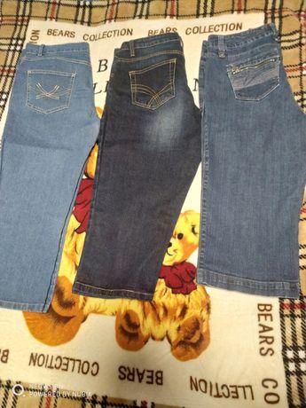 Продам женские джинсовые бриджи