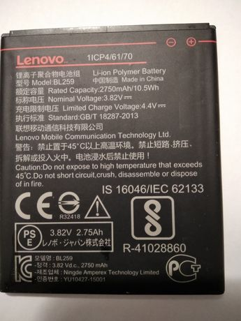Аккумулятор Lenovo K10 A 40
