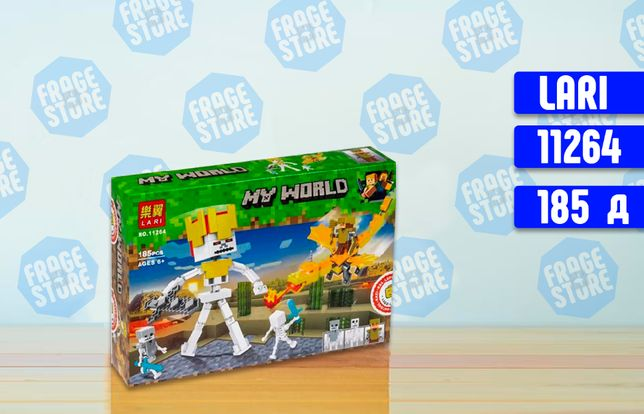 "Конструктор Lari Minecraft 11264 ""Битва с королем скелетов"", 185 д"