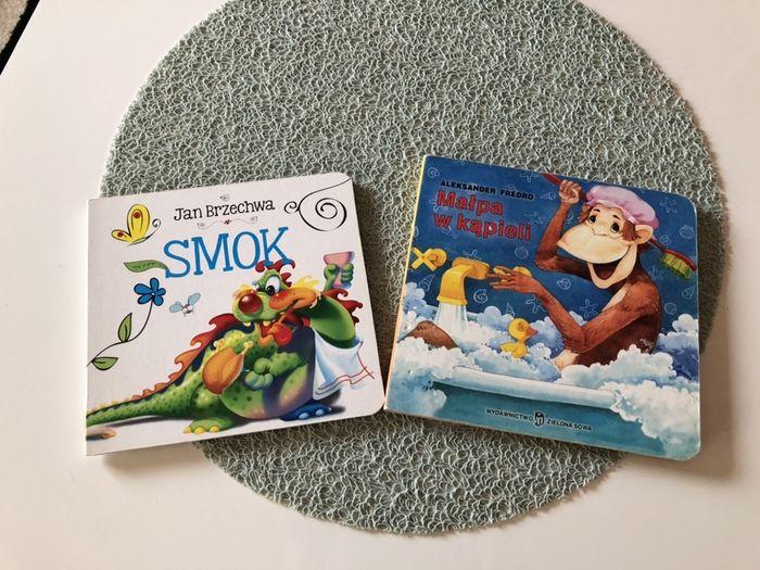 Książki dla dzieci Smok Małpa w kąpieli Elbląg - image 1