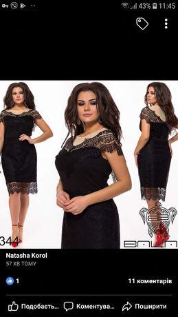 Продам своє плаття