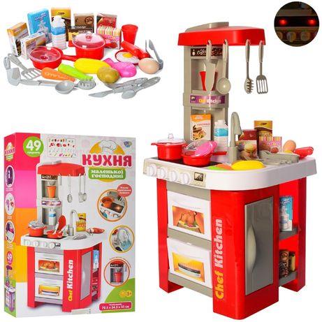 Новая. Детская игровая кухня 922-48A свет, звук, 49 предметов