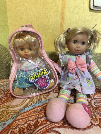 Куклы две штуки