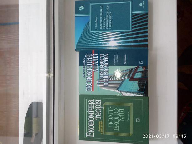 Продам книги по финансам