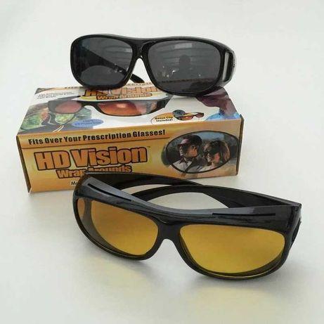 Антибликовые очки для водителя HD Vision отправка  200 грн.
