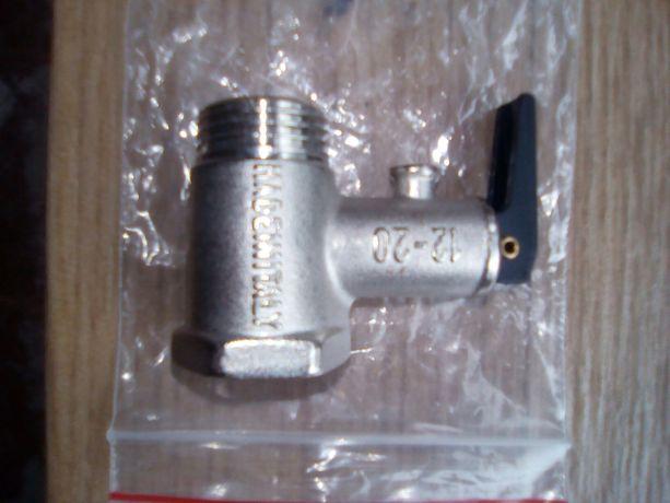 Продам  Новый  клапан