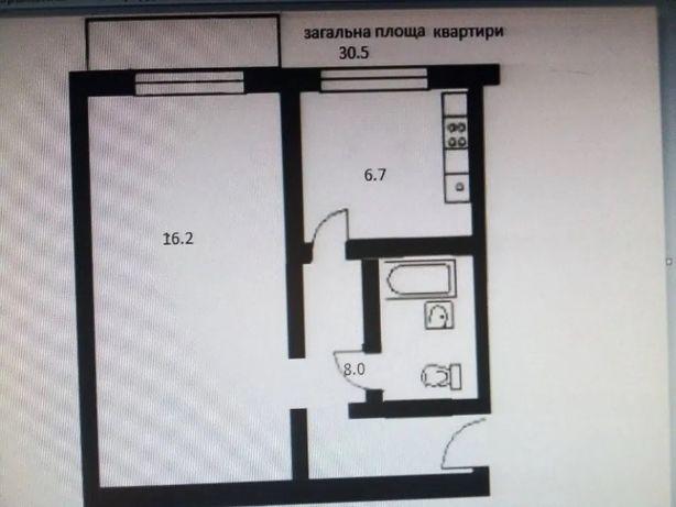 Продам 1-к. квартиру 40-й квартал вул. Наливайка