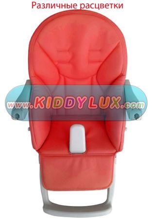 Фабричный чехол на стульчик для кормления Peg Perego siesta zero