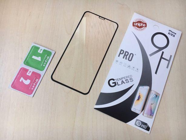 Защитное стекло iPhone 11 pro, X/Xs