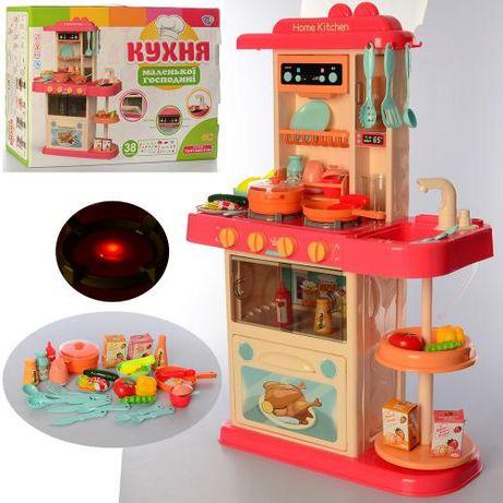 Детская кухня с водой 889-182, высота 72 см, 38 предметов!