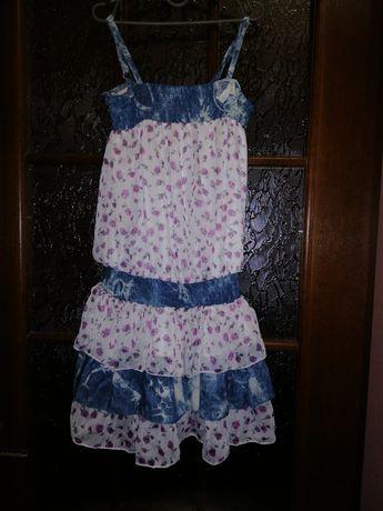 Нарядное платье, сарафан.