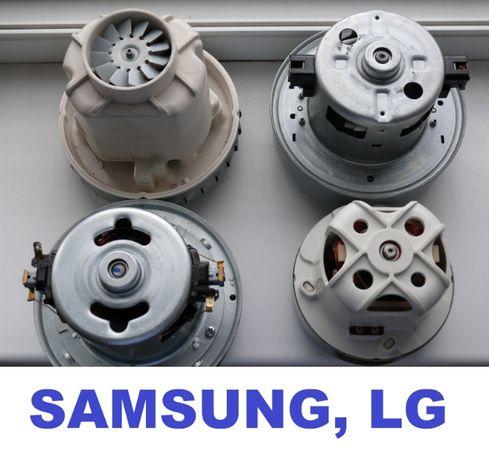 Двигатель мотор для пылесоса LG, двигатель к пылесосу LG Самсунг 1600W