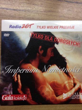 Imperium Namiętności / Imperium Zmysłów - filmy DVD z serii Gala kolek