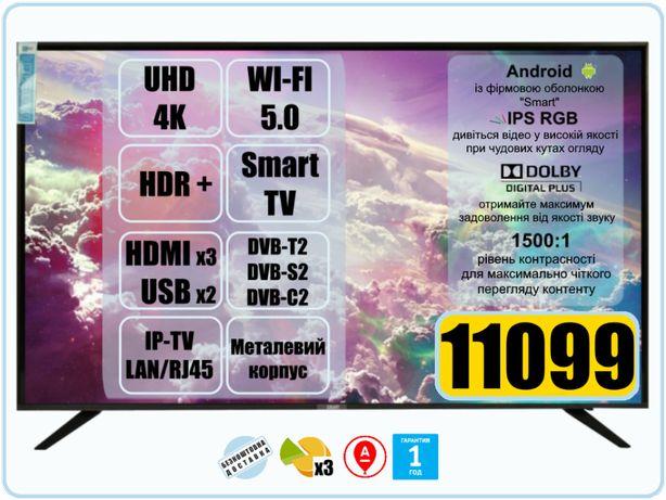 """Телевизор SMART LED """"55 55UHDT2S2SM8-S со SmartTV UHD 4K в Харькове"""
