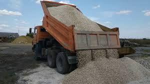 Песок, щебень, отсев, бетон, кирпич, торфокрошка с доставкой