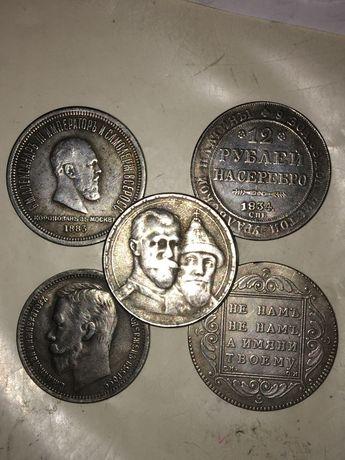 Царское серебро  15 штук. Цена за штуку!