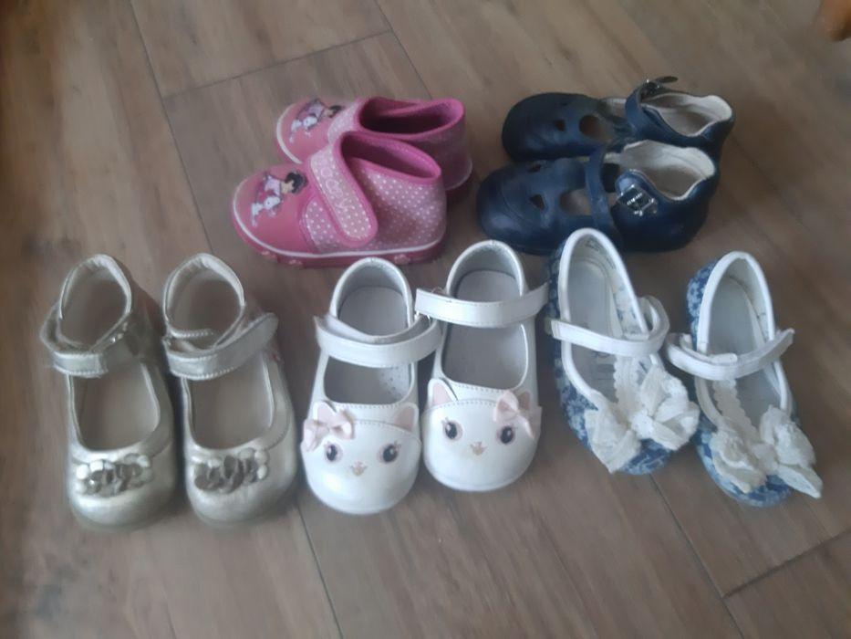 Туфлі для дівчинки Сколе - изображение 1