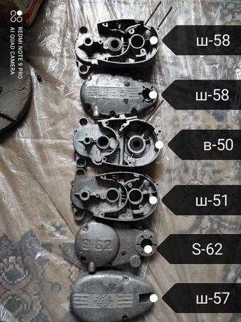 Продам картера и крышки Ш-57 S-62 Ш-51 В-50 Ш-58 с карпат и верховины
