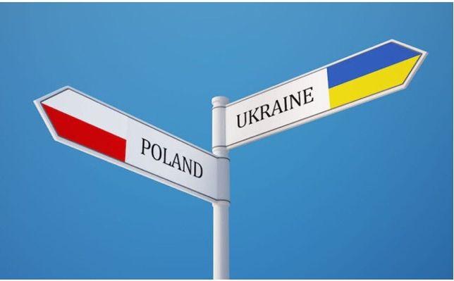 Запрошення на роботу в Польшу. Візова підтримка.