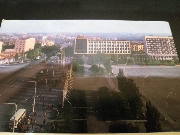 Открытки Запорожье. 1973 год. три штуки