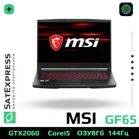 "Ноутбук MSI GF65   i5 9300H   RTX2060   256SSD   8Gb   120Gz 15.6"""