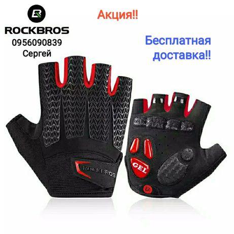 Велосипедные перчатки RockBros велоперчатки с гелем вело перчатки