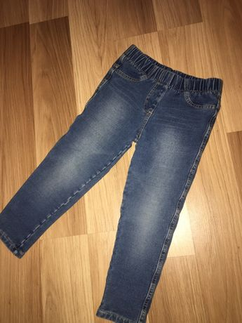 Spodnie NEXT