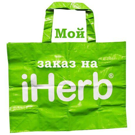 Совместные покупки с сайта iHerb под 0%
