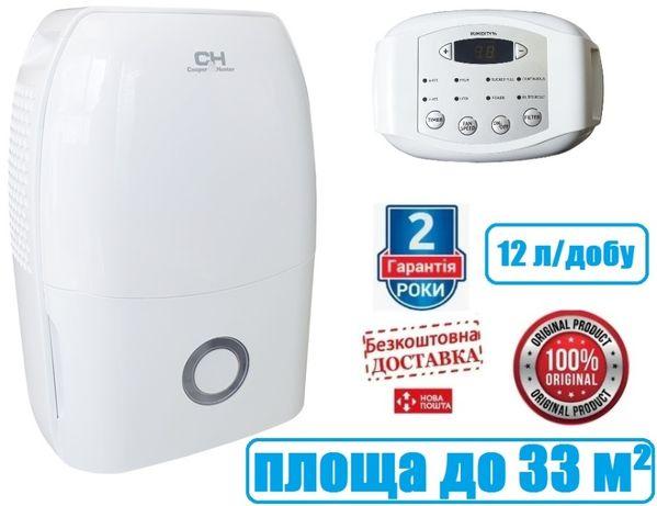Осушитель воздуха США 12 л/с,CH-D005WD2-12ld,гаран 24 мес.Осушувач