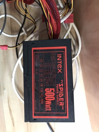 Zasilacz 500Watt / 700W