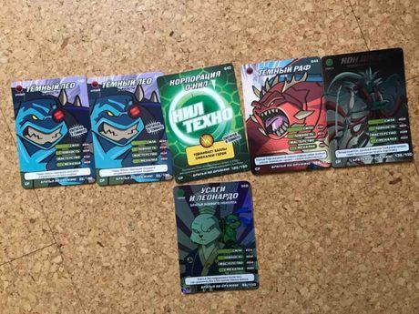 Карточки Черепашки Ниндзя Братья по оружию