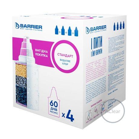 НАБОР (4 картриджа) Барьер 4 Стандарт (Комплект сменных модулей для фи