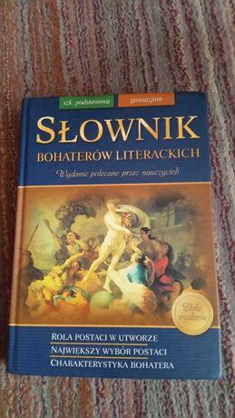 Słownik bohaterów literackich