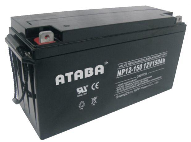 Аккумулятор ATABA NP 12v 150 Ah б/у в хорошем состоянии