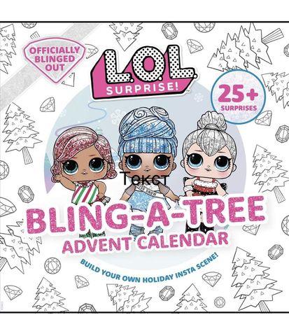 Новинка Лол адвент календарь lol advent calendar