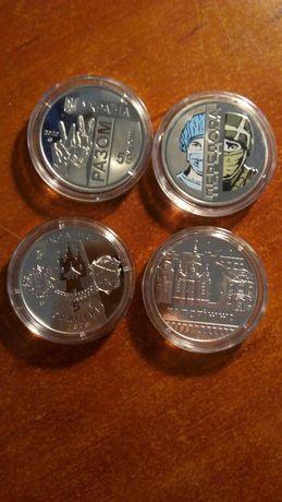 Юбилейные монеты город Запорожье Запоріжжя / Передова 5 гривен 2020