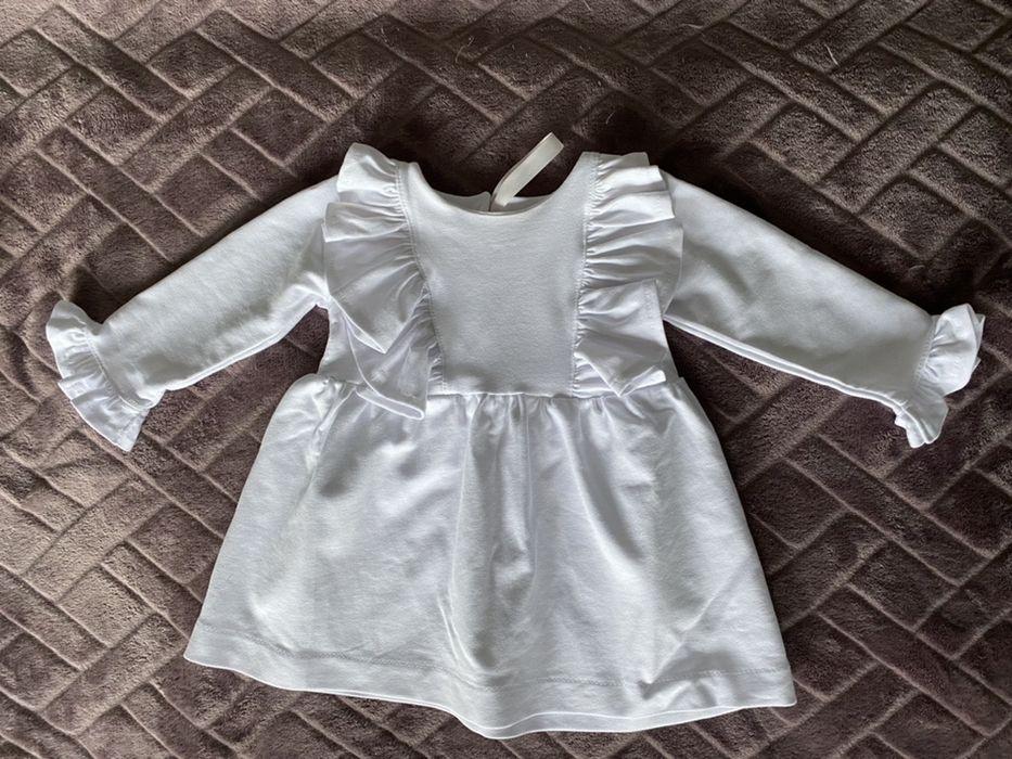 Komplet na chrzest/roczek - sukienka + futerko Rybnik - image 1