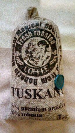 Оцените по достоинству элитарный кофе в зернах TSUKANI! зернова кава