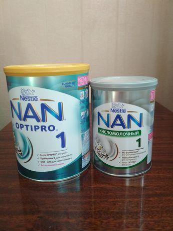 Nan Нан 1  кисломолочный