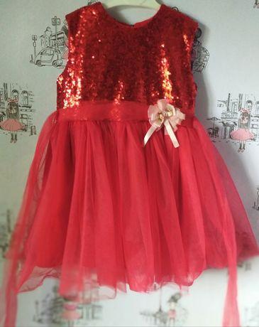 Нарядное платье 128 р.