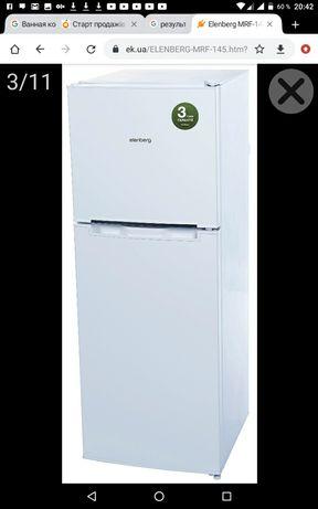Холодильник ELENBERG  MRF 145 двухкамерный