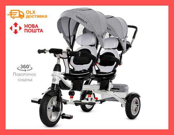Детский трехколесный коляска велосипед длядвойни Turbo Trike