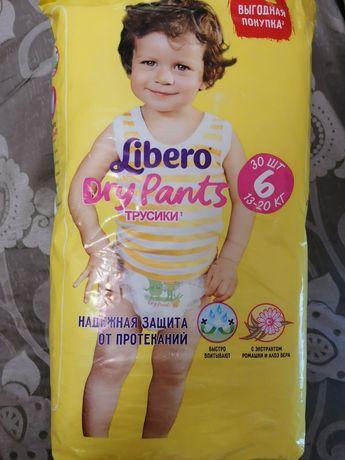 Подгузники - трусики Libero dry pants 6