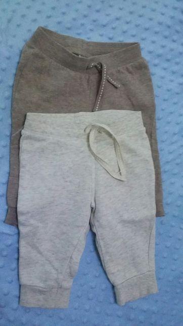 Spodnie dresowe jogersy h&m 2-pak
